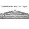 Секции бетонных заборов из декоративного бетона