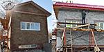 Внешняя облицовка офиса ПК ЛОБАС фасадной плиткой и цокольным сайдингом