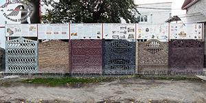 Образцы бетонного забора