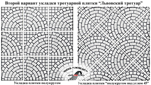 lvov_tr-ik2-340.jpg