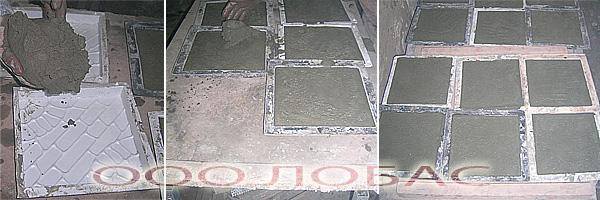 Изготовление тротуарной плитки своими руками на вибростоле